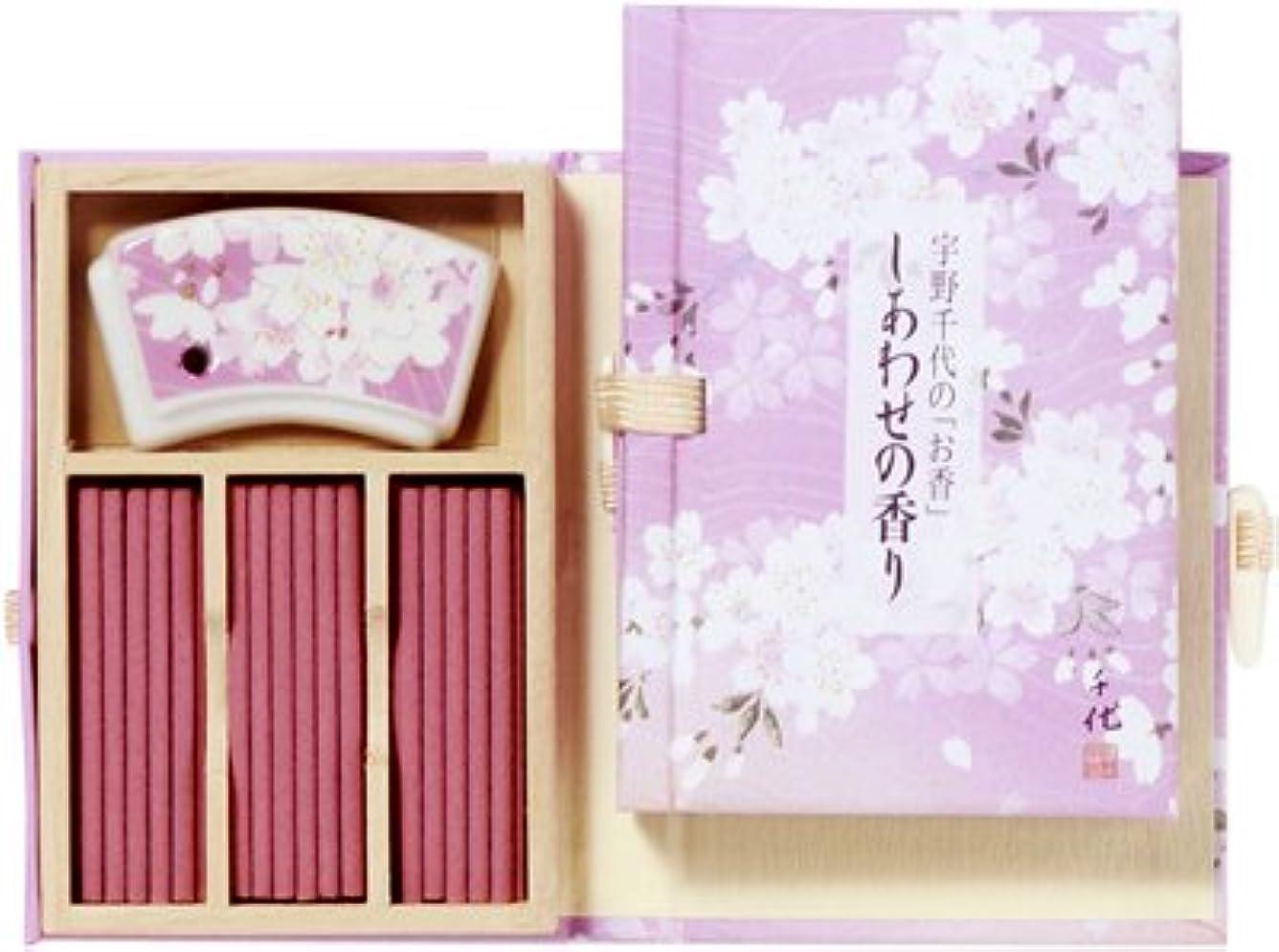計算する永久に製造宇野千代 しあわせの香り お香36本入 桜香立付
