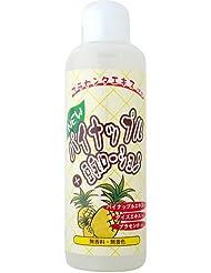 パイナップル+豆乳ローション [並行輸入品]