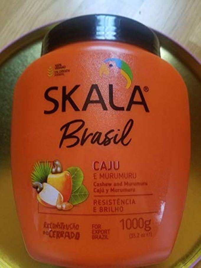 返還降下オゾンSkala Brasil スカラブラジル カジュ&ムルムル オールヘア用 2イン1 トリートメントクリーム 1kg