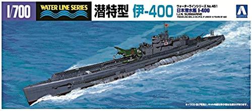 1/700 ウォーターライン No.451 日本海軍特型潜水艦 伊-400号