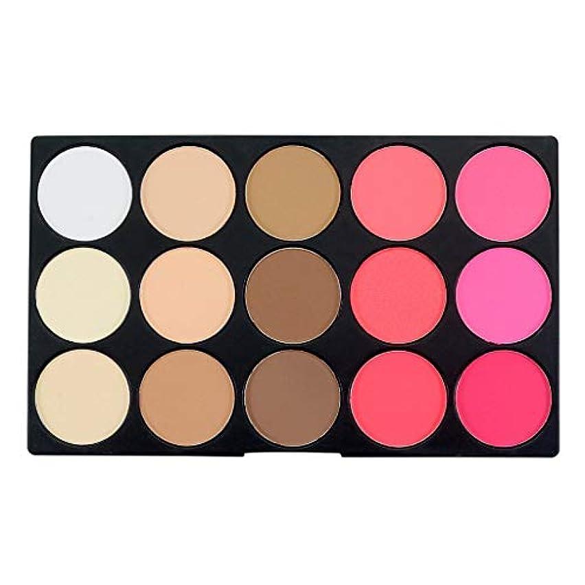 提案タオル確認化粧品マットアイシャドークリームアイシャドーメイクアップパレットシマーセット95色