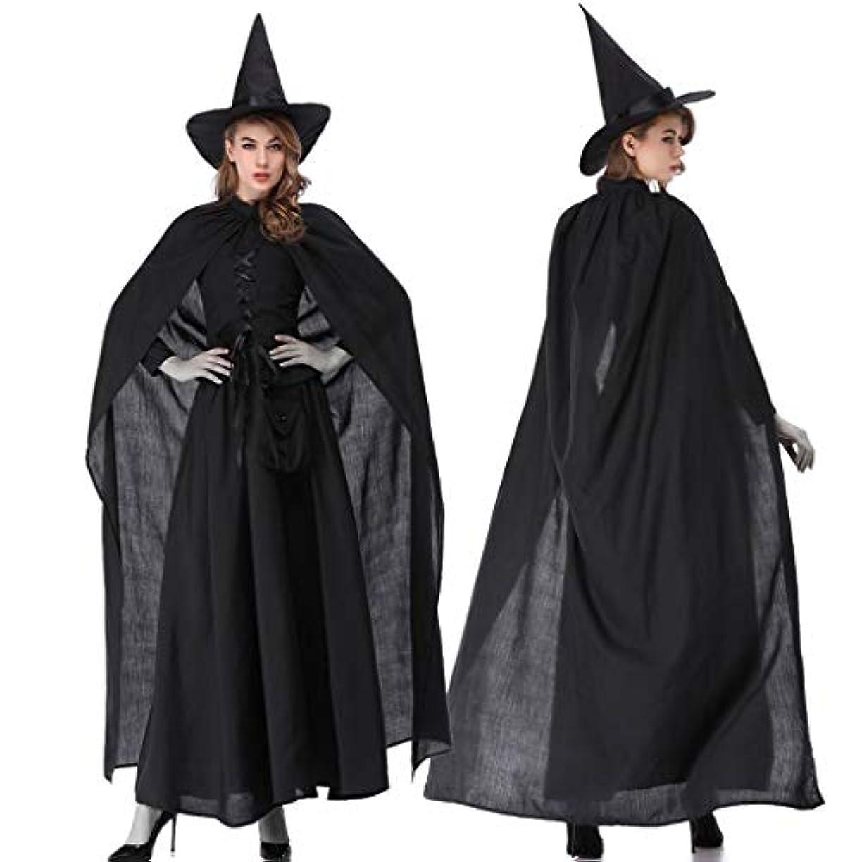よろめくフレット時刻表ずっと北 レディースハロウィンコスプレドレス ウィッチマントセット服 演技祭りレディースロングスカート ハロウィン コスチューム レディース 神秘なセクシー巫女 魔女のコスプレ 毎年定番人気 帽子付きので めっちゃ便利 体とフィット