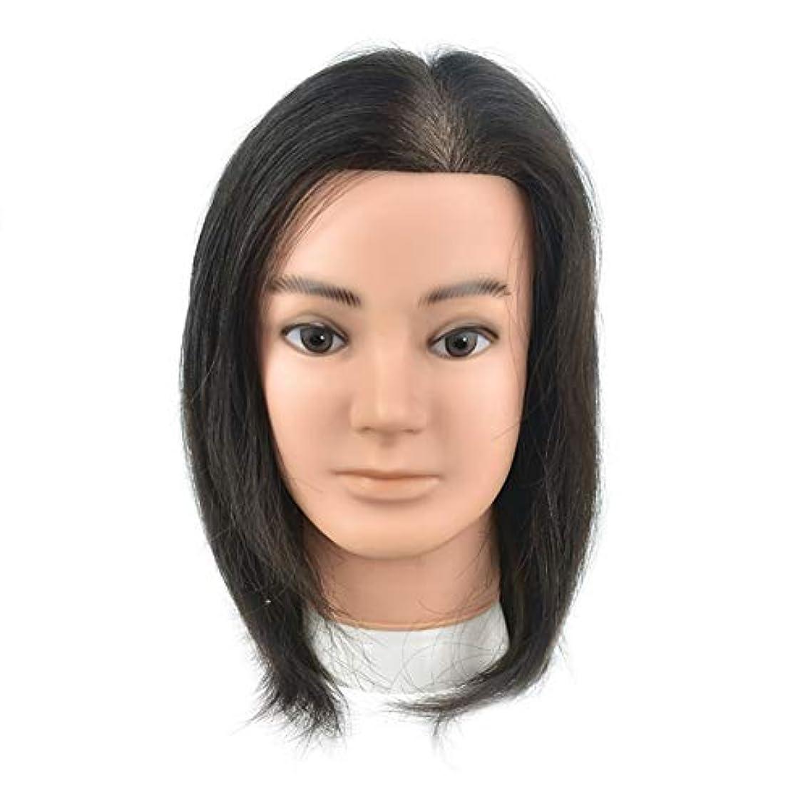 彼は騒乱普遍的なリアルヘアスタイリングマネキンヘッド女性ヘッドモデル教育ヘッド理髪店編組ヘア染色学習ダミーヘッド