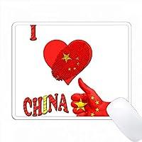私は中国を愛しています。 中国の旗。 北京。 万里の長城。 言う PC Mouse Pad パソコン マウスパッド