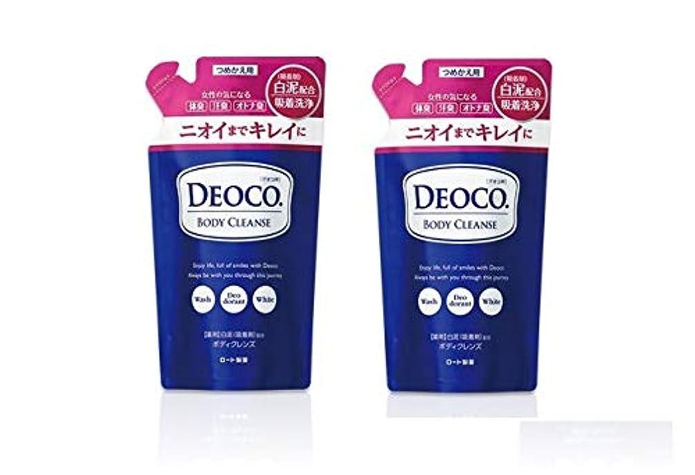 デオコ 薬用ボディクレンズ 詰め替え用 250mLx2個