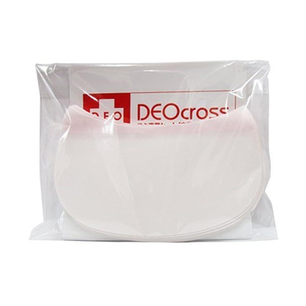 外部疲れた中古デオクロス ワキ専用シート 立体ワイドタイプ 30枚入 (化粧箱なし)