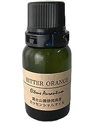 エッセンシャルオイル ビターオレンジ 柑橘 系 精油 100% ピュア 【富士山麓 伊豆特産 アロマオイル】