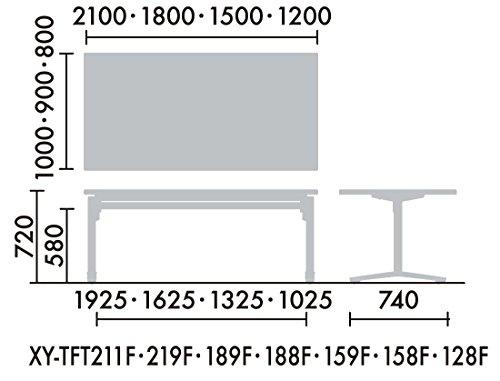 コクヨ ミーティングテーブル DAYS OFFICE flip top XY-TFT219FSAAMCW 幅210×奥行90cm 天板グレインドホワイト/脚ホワイト