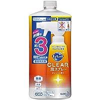 キュキュット クリア泡スプレー 食器用洗剤 オレンジの香り 詰め替え 720ml