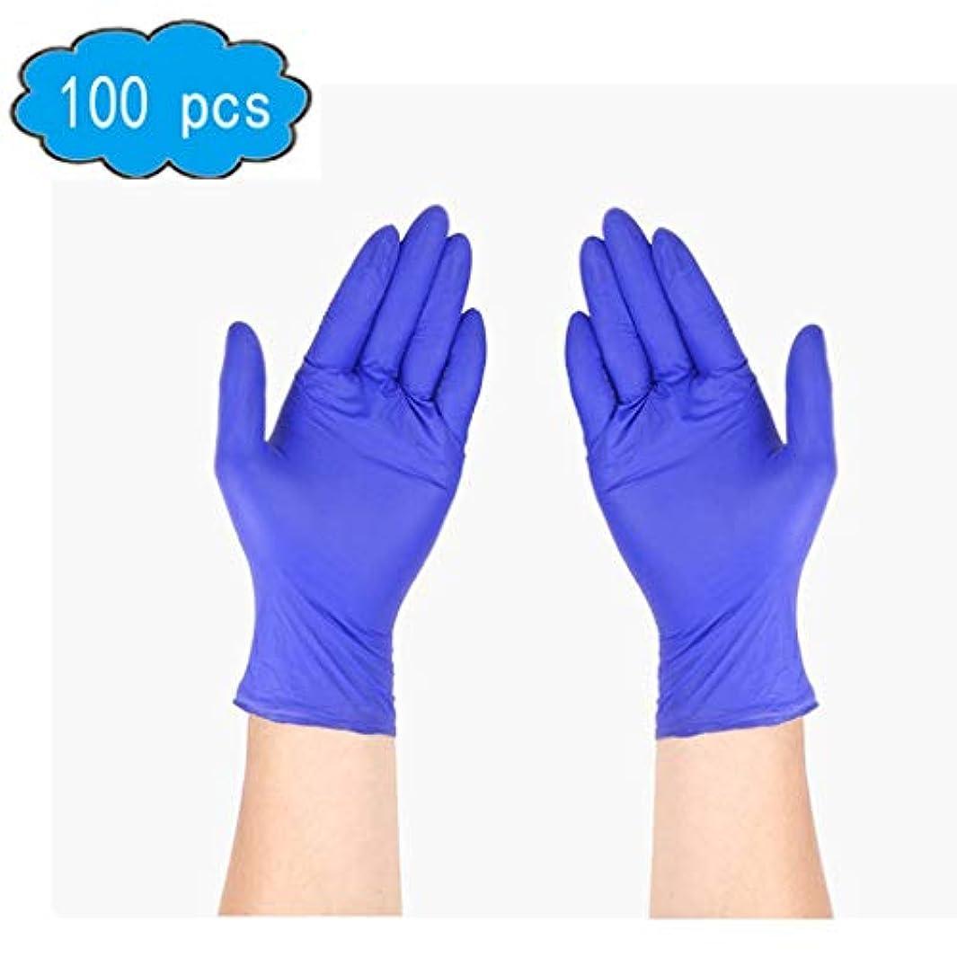 棚めまいがサッカーニトリル試験用手袋 - 医療用グレード、使い捨て、パウダーフリー、ラテックスラバーフリー、ヘビーデューティー、テクスチャード、無菌、作業、医療、食品安全、クリーニング、卸売、特大(100個入り)、応急処置用品 (Color...