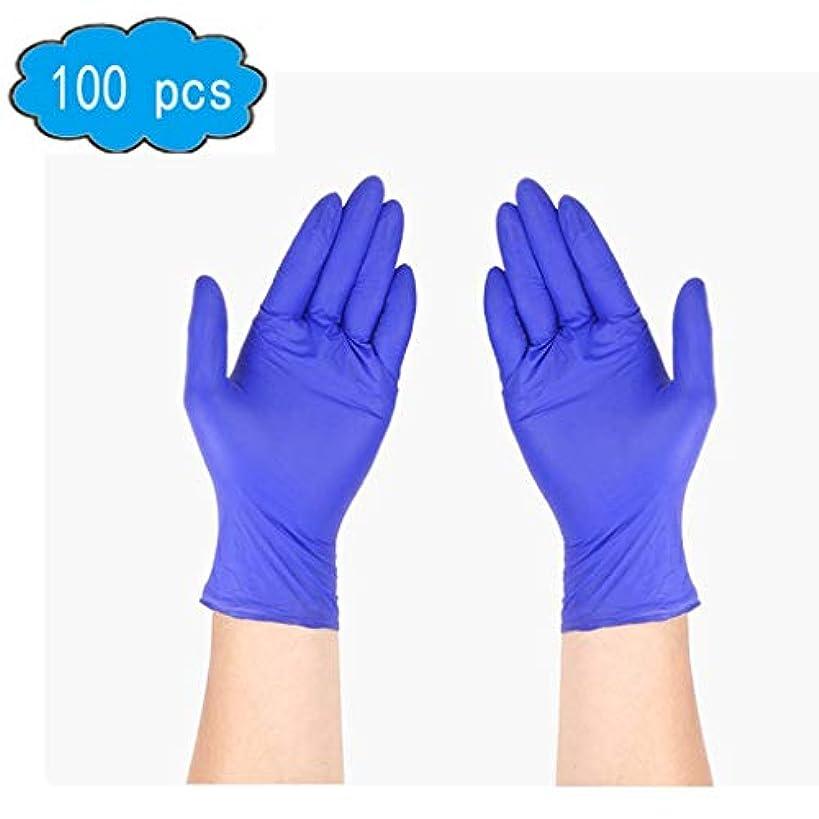 ドナウ川集団ノミネートニトリル試験用手袋 - 医療用グレード、使い捨て、パウダーフリー、ラテックスラバーフリー、ヘビーデューティー、テクスチャード、無菌、作業、医療、食品安全、クリーニング、卸売、特大(100個入り)、応急処置用品 (Color : Purple, Size : L)