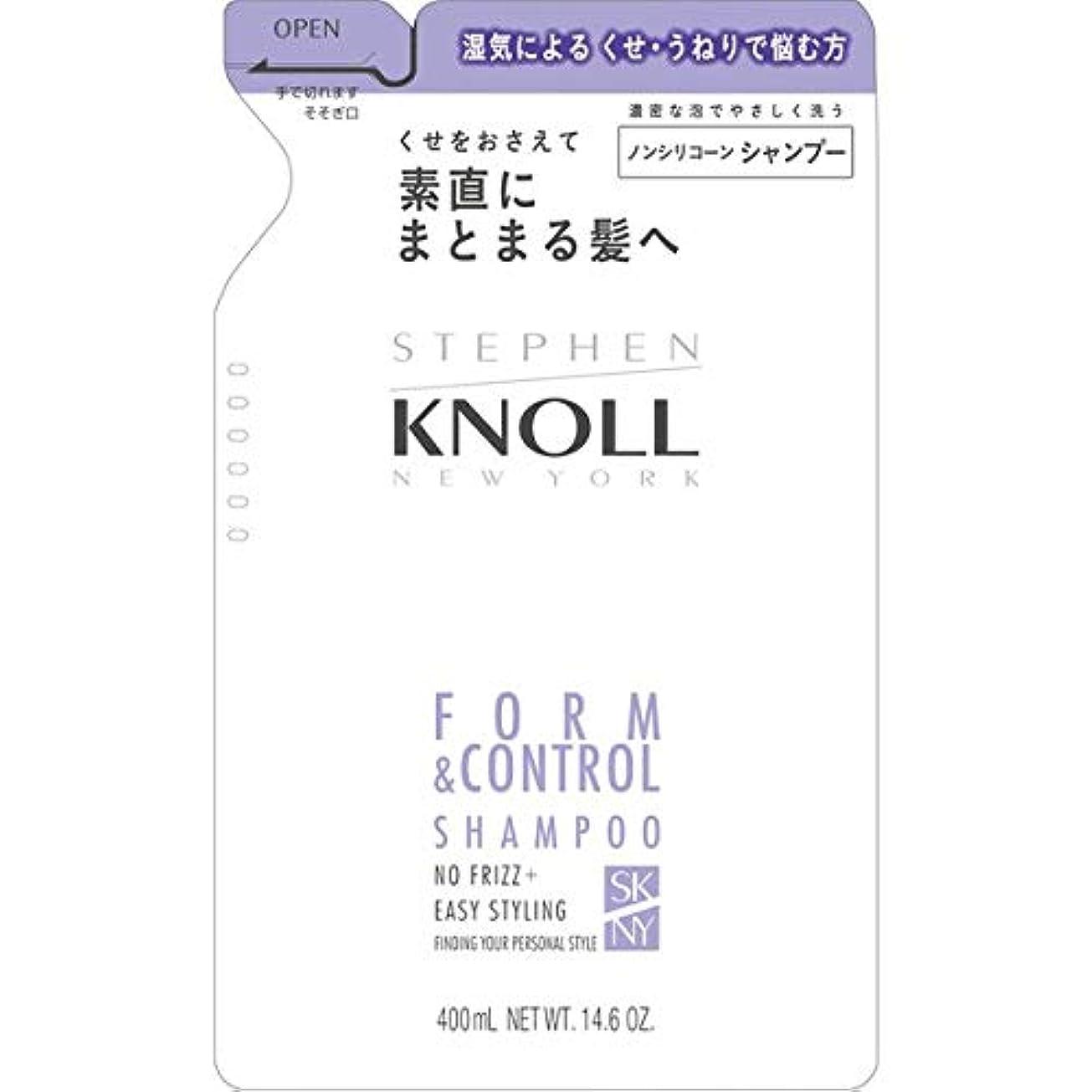 前に腹痛偽コーセー スティーブンノル フォルムコントロール シャンプー 詰替え用 400mL