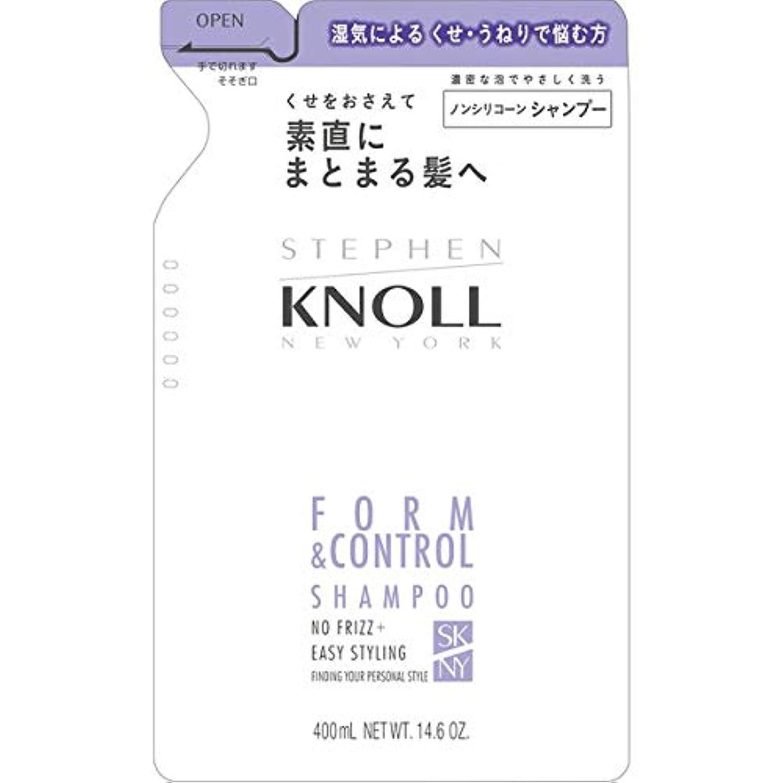 中国メイン飢えたコーセー スティーブンノル フォルムコントロール シャンプー (詰替え用) 400ml