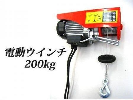 家庭用100V電動ウインチ(ホイスト)+オプションフレームセット 最大能力200KG