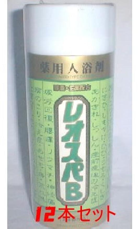 コイル稚魚ブランド名レオスパB 【12本セット:1ケース】