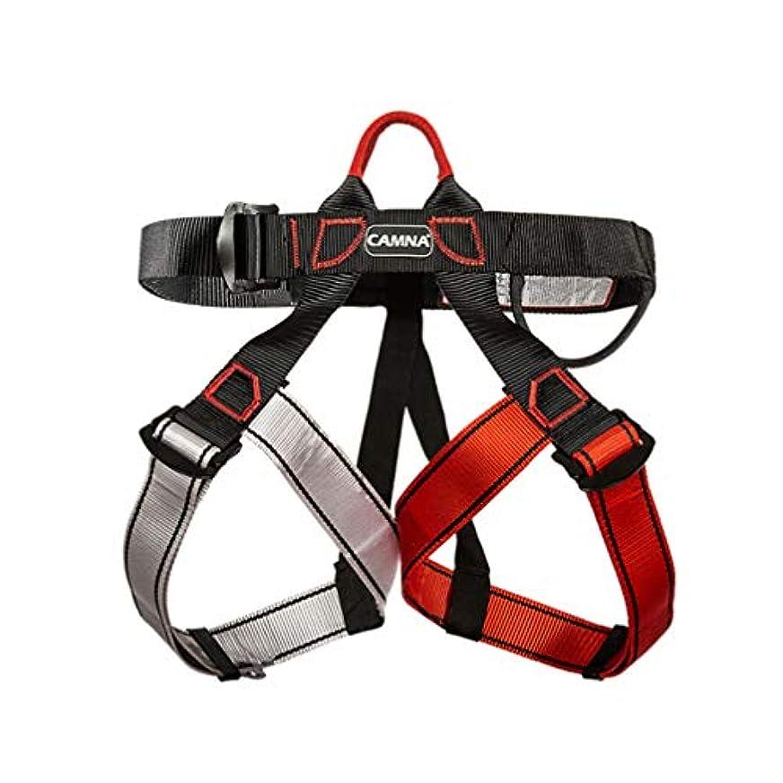 アドバンテージ外部潤滑するLIOOBO ツリーロッククライミング登山火災救助用クライミングベルトクライミングハーネス保護シートベルト半体の安全ベルト(黒赤灰色)