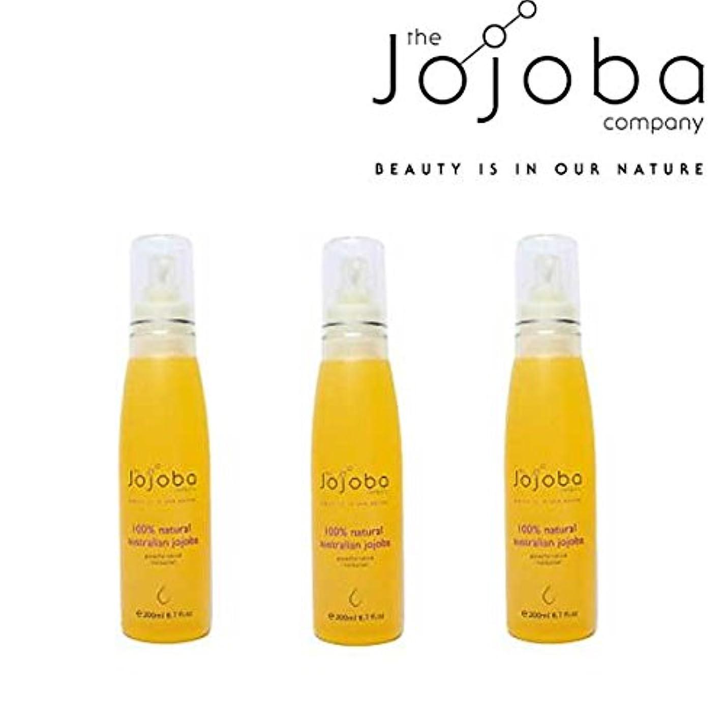 予感タヒチほのめかす[The jojoba Company]天然100% オーストラリア産ゴールデンホホバオイル200ml(3本セット)[海外直送品]
