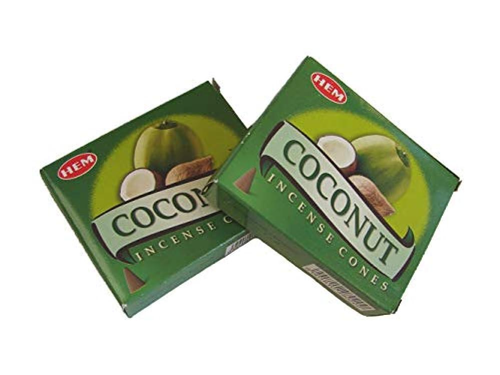 ペースなぜ再び2 Boxes of Sac Coconut Incense Cones