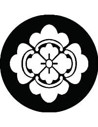 家紋シール 唐木瓜紋 布タイプ 直径40mm 6枚セット NS4-2423
