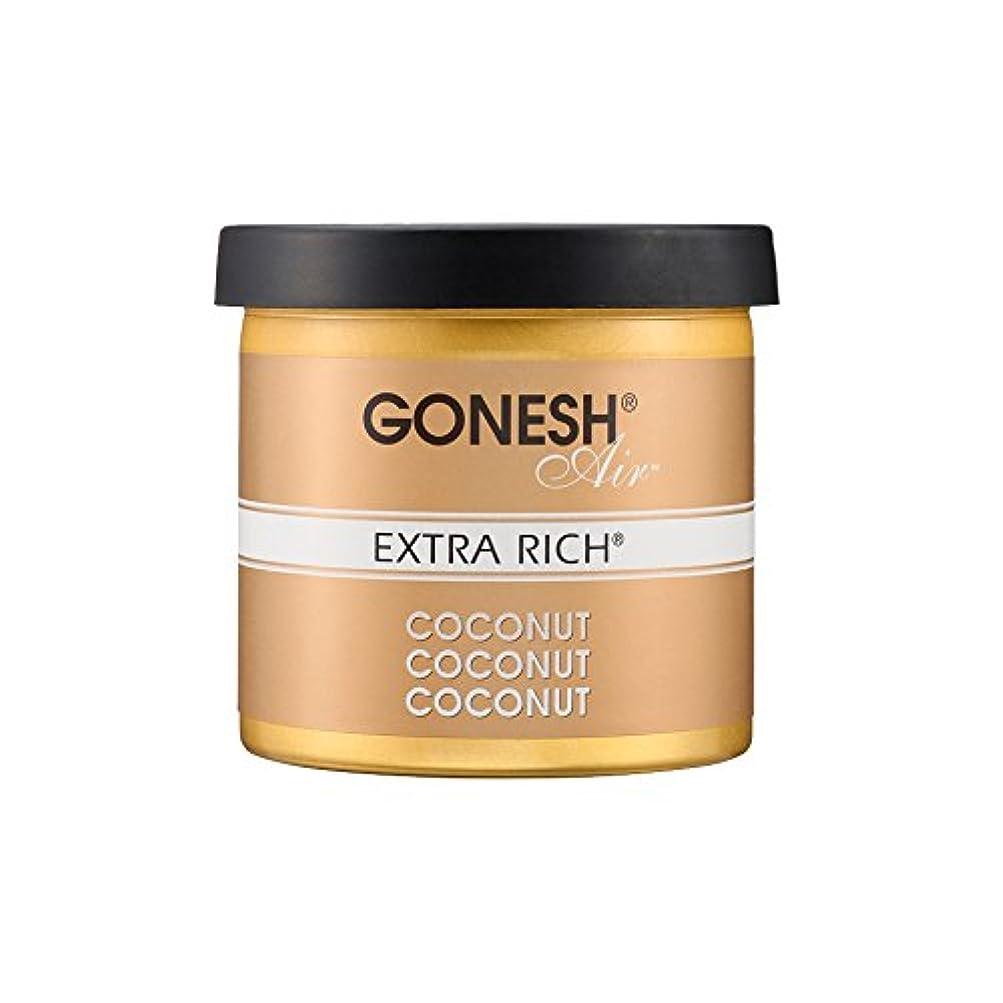 複雑でないブルゴーニュデコードするGONESH ゲルエアフレッシュナー COCONUT(ココナッツ)ガーネッシュ 3072-11