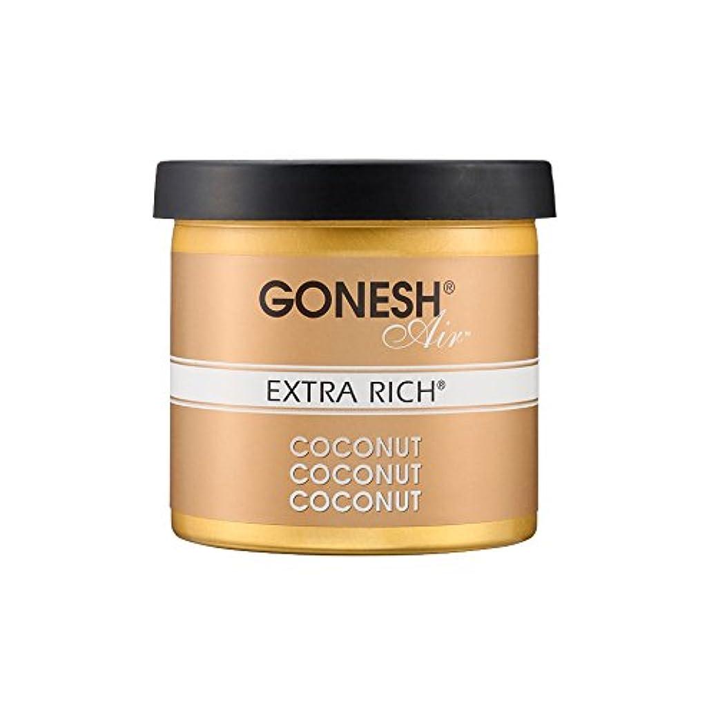 除去いたずら読者GONESH ゲルエアフレッシュナー COCONUT(ココナッツ)ガーネッシュ 3072-11