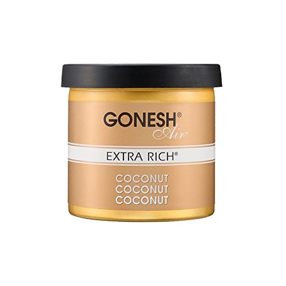 裁定刈り取る長さGONESH ゲルエアフレッシュナー COCONUT(ココナッツ)ガーネッシュ 3072-11