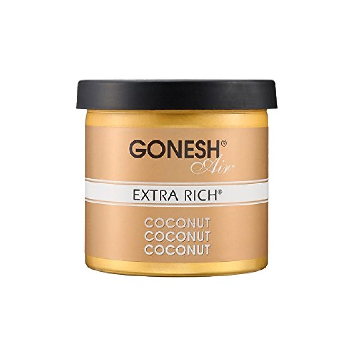正直債務者続けるGONESH ゲルエアフレッシュナー COCONUT(ココナッツ)ガーネッシュ 3072-11