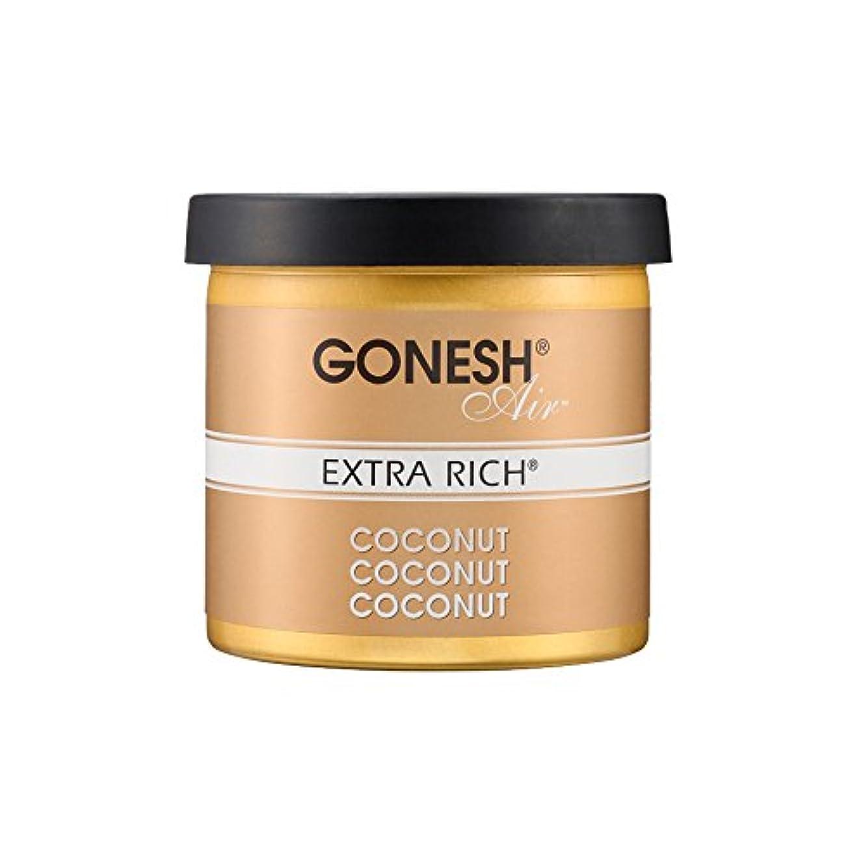 従来の自治的ユーモラスGONESH ゲルエアフレッシュナー COCONUT(ココナッツ)ガーネッシュ 3072-11