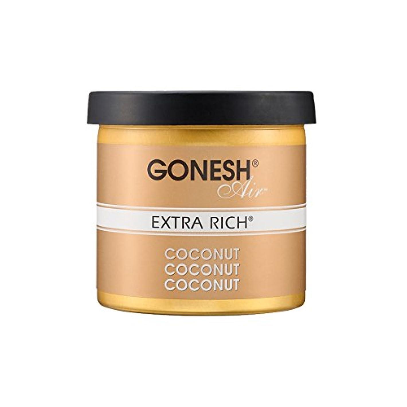 スクリュー無数のコイルGONESH ゲルエアフレッシュナー COCONUT(ココナッツ)ガーネッシュ 3072-11