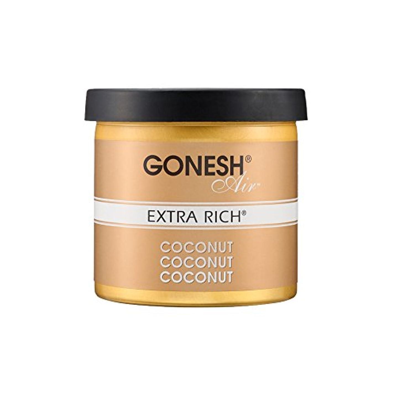 無許可配当はずGONESH ゲルエアフレッシュナー COCONUT(ココナッツ)ガーネッシュ 3072-11