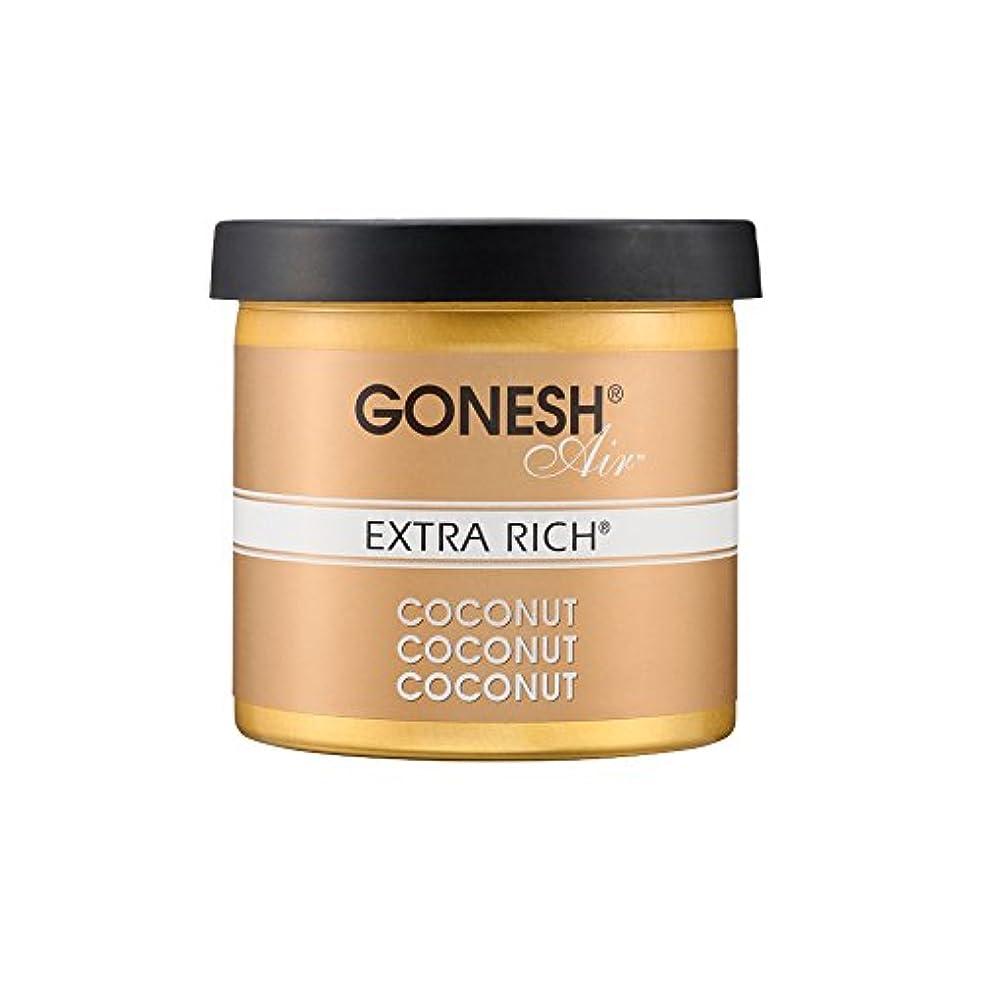 ジェットコークス薬GONESH ゲルエアフレッシュナー COCONUT(ココナッツ)ガーネッシュ 3072-11