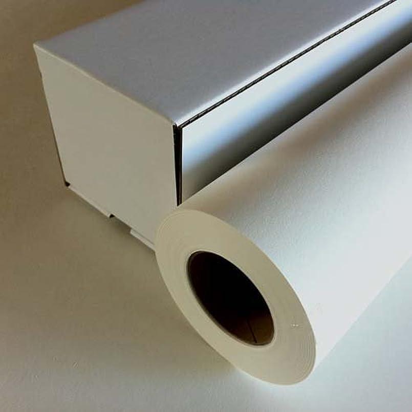 大聖堂前任者について和紙のイシカワ インクジェット用和紙奉書紙タイプ 自然色914mmx30m