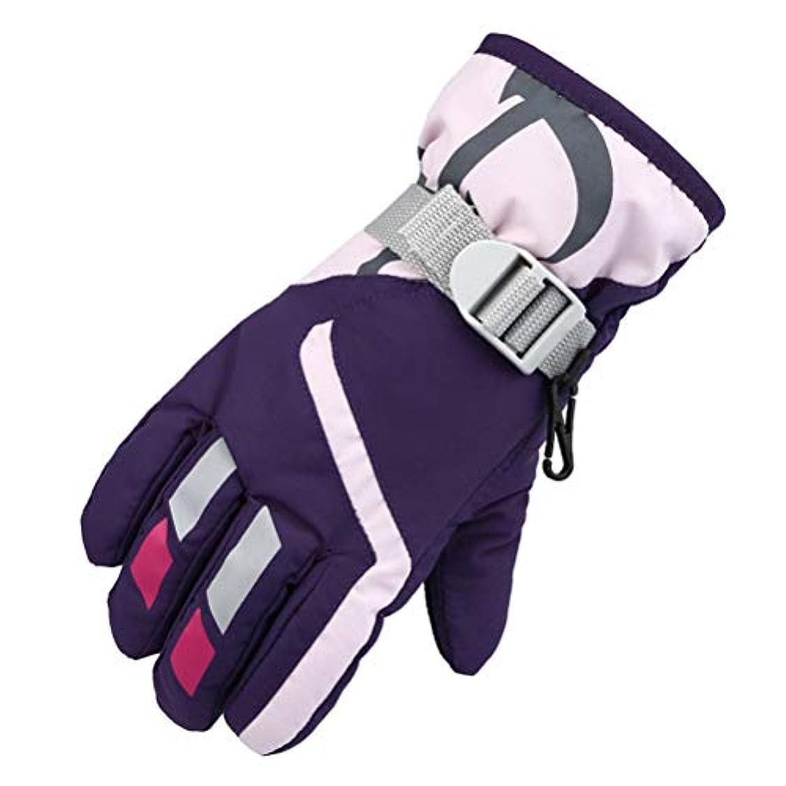 羽効率的に二TAIPPAN 子供用スキー手袋冬は、暖かい手袋調節可能な耐寒性手袋厚く防寒グローブ 保温 冬 厚手 革 防寒 スポーツグローブ