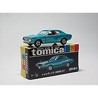 トミカ 30周年記念 復刻黒箱トミカ 26 トヨタ セリカ 1600GT S=1/60