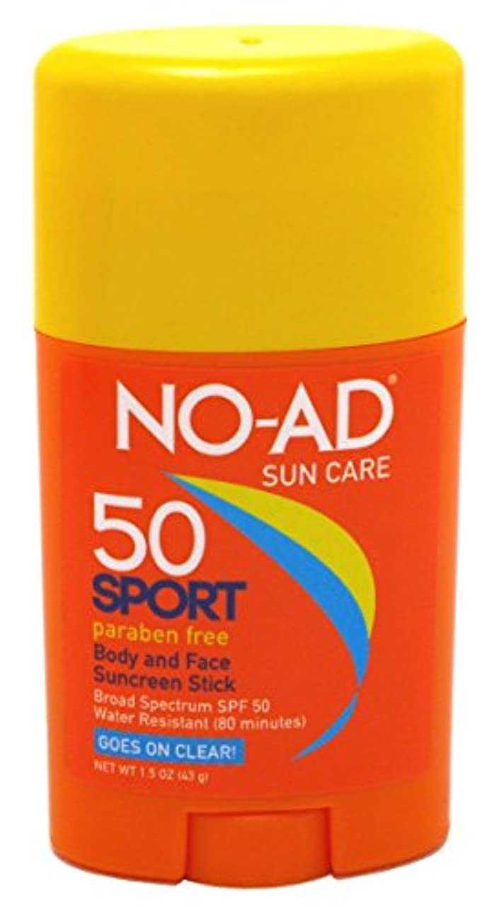 ポーズ知的急降下No-Ad NO-ADないスポーツサンケアボディとフェイススティックSPF 50 1.5オンス