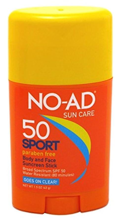 びっくりしたハグ延ばすNo-Ad Suntan 無広告スポーツサンケアボディないと顔スティックSPF 50 1.5オズ(6パック)