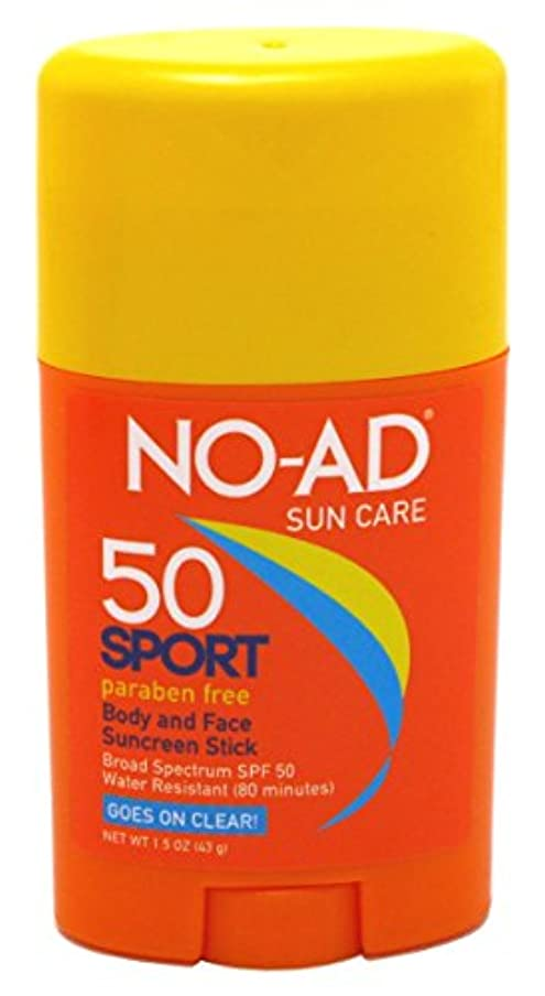 方程式複合トークンNo-Ad Suntan 無広告スポーツサンケアボディないと顔スティックSPF 50 1.5オズ(3パック)