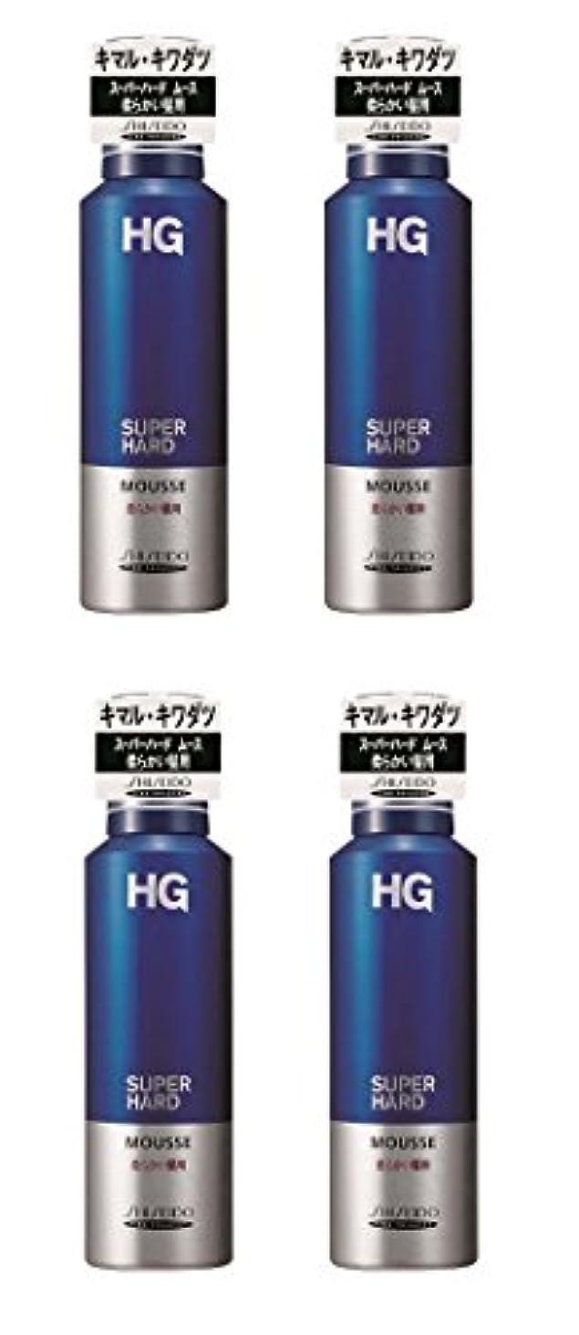 【まとめ買い】HG スーパーハード ムース 柔かい髪 180g×4個