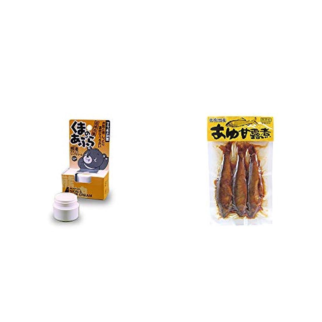 アンケート爆風ただやる[2点セット] 信州木曽 くまのあぶら 熊油スキン&リップクリーム(9g)?あゆ甘露煮(3匹入)