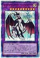 遊戯王 第10期 12弾 ETCO-JP041 ドラゴンメイド・シュトラール【20thシークレットレア】