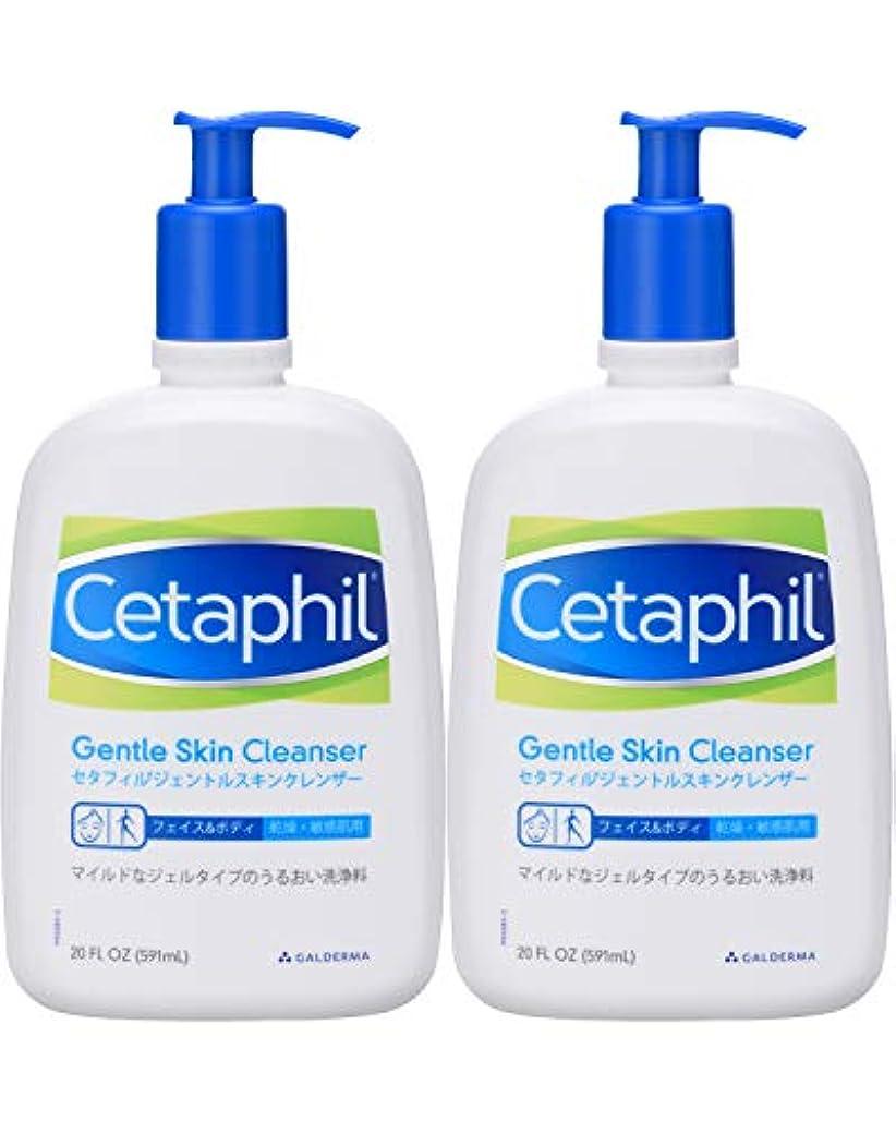 ハム一ピカソセタフィル Cetaphil ® ジェントルスキンクレンザー 591ml 2本組 ( フェイス & ボディ 洗浄料 クレンザー )