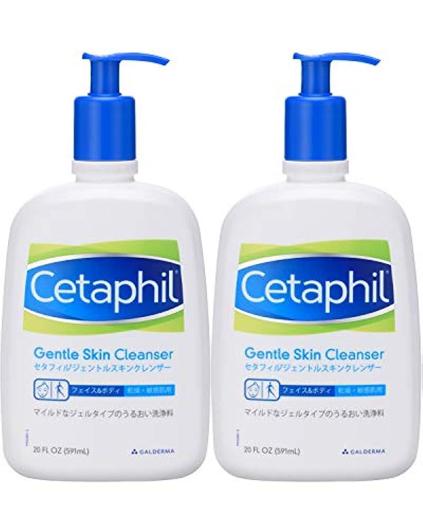 びっくり幻滅肉セタフィル Cetaphil ® ジェントルスキンクレンザー 591ml 2本組 ( フェイス & ボディ 洗浄料 クレンザー )