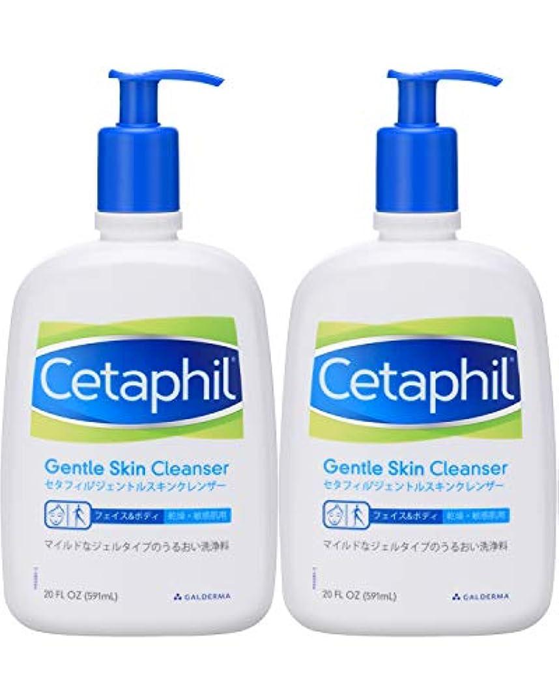 しかし十分です成功セタフィル Cetaphil ® ジェントルスキンクレンザー 591ml 2本組 ( フェイス & ボディ 洗浄料 クレンザー )