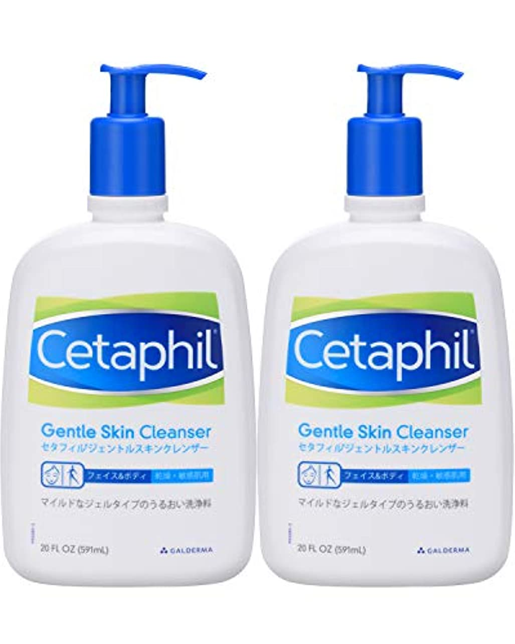 薄汚いマニア天才セタフィル Cetaphil ® ジェントルスキンクレンザー 591ml 2本組 ( フェイス & ボディ 洗浄料 クレンザー )