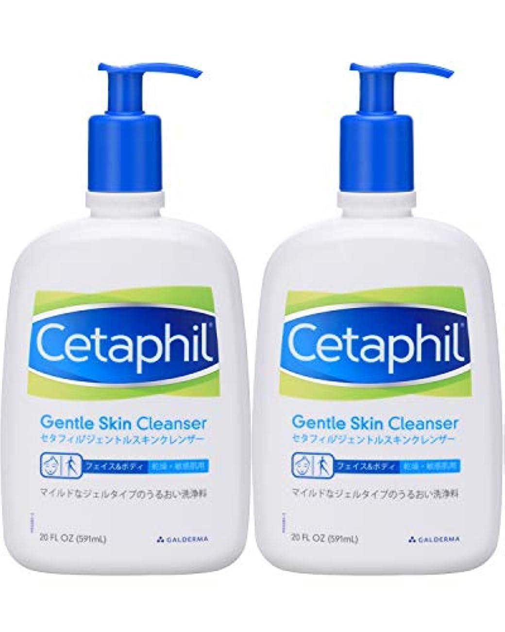 放散する目に見える全能セタフィル Cetaphil ® ジェントルスキンクレンザー 591ml 2本組 ( フェイス & ボディ 洗浄料 クレンザー )