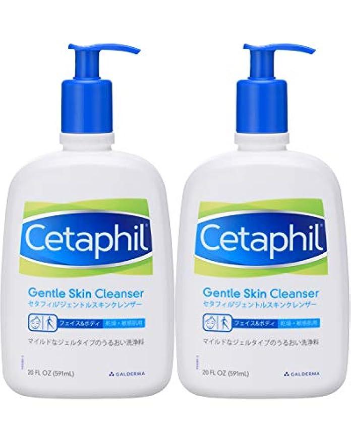 レディ敵対的打倒セタフィル Cetaphil ® ジェントルスキンクレンザー 591ml 2本組 ( フェイス & ボディ 洗浄料 クレンザー )