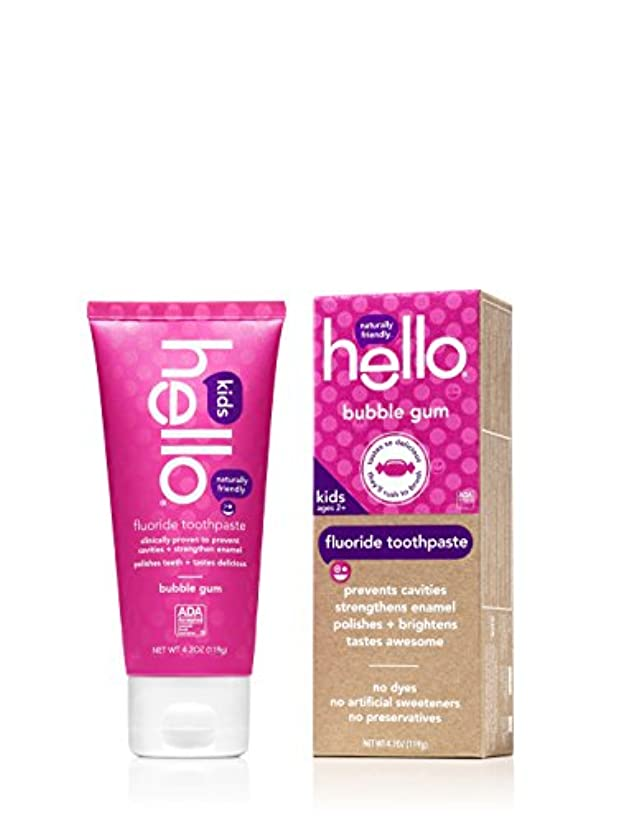 補体ガソリン威信Hello Oral Care キッズフッ化物の歯磨き粉、バブルガム、4.2オンス