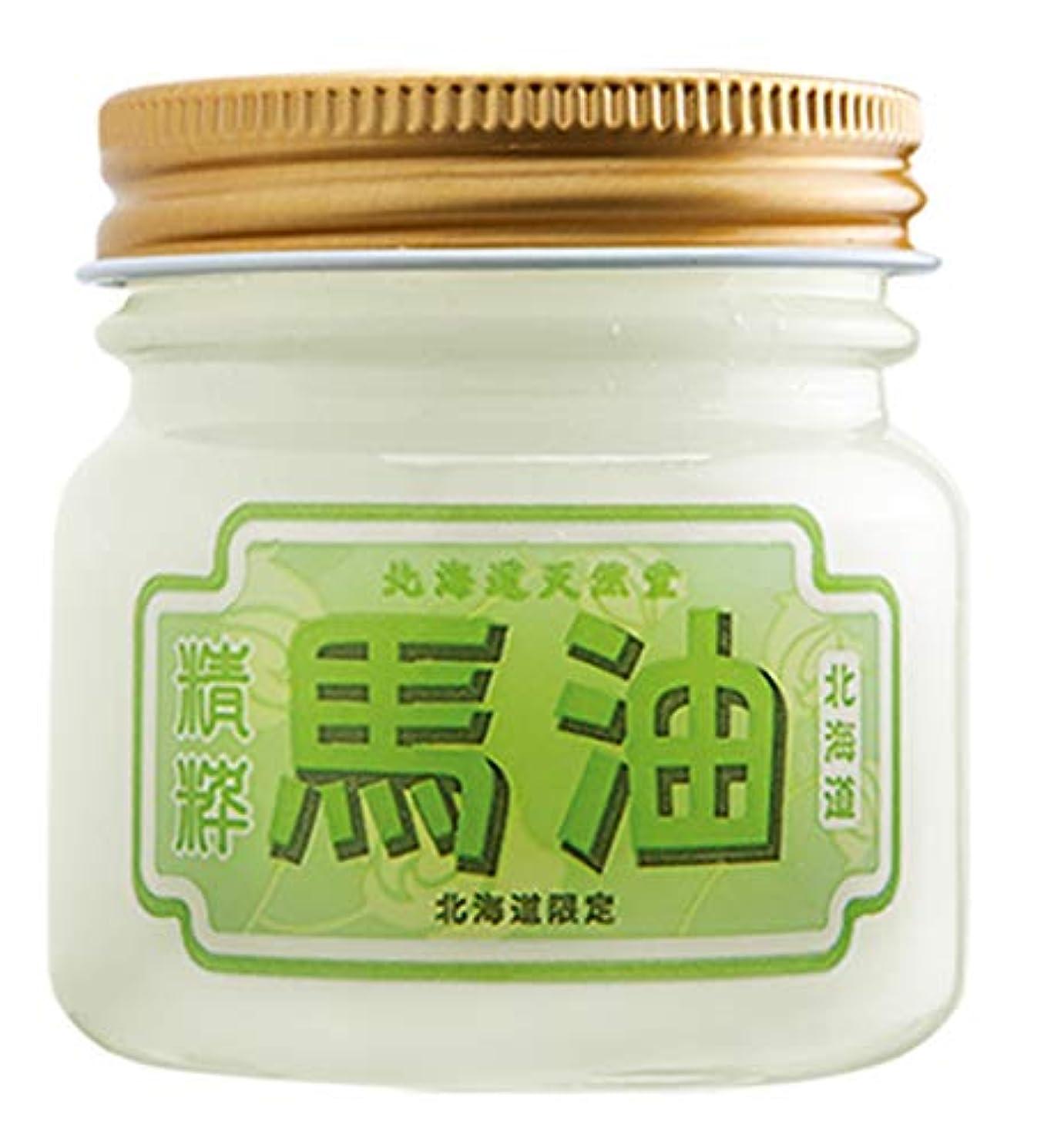 しみ鉄グロー天然堂精粋ピュア馬油 70ml / 北海道天然堂