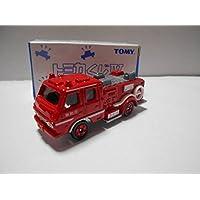 トミカくじⅣ 日産ディーゼル ポンプ消防車