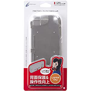 CYBER ・ TPUカバー グリップタイプ( SWITCH Lite 用) クリア - Switch